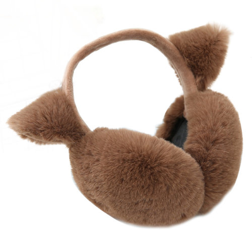 Lovely Earmuffs Plush Earmuff Warm Earmuffs Ear Protection For Kids, Brown-2