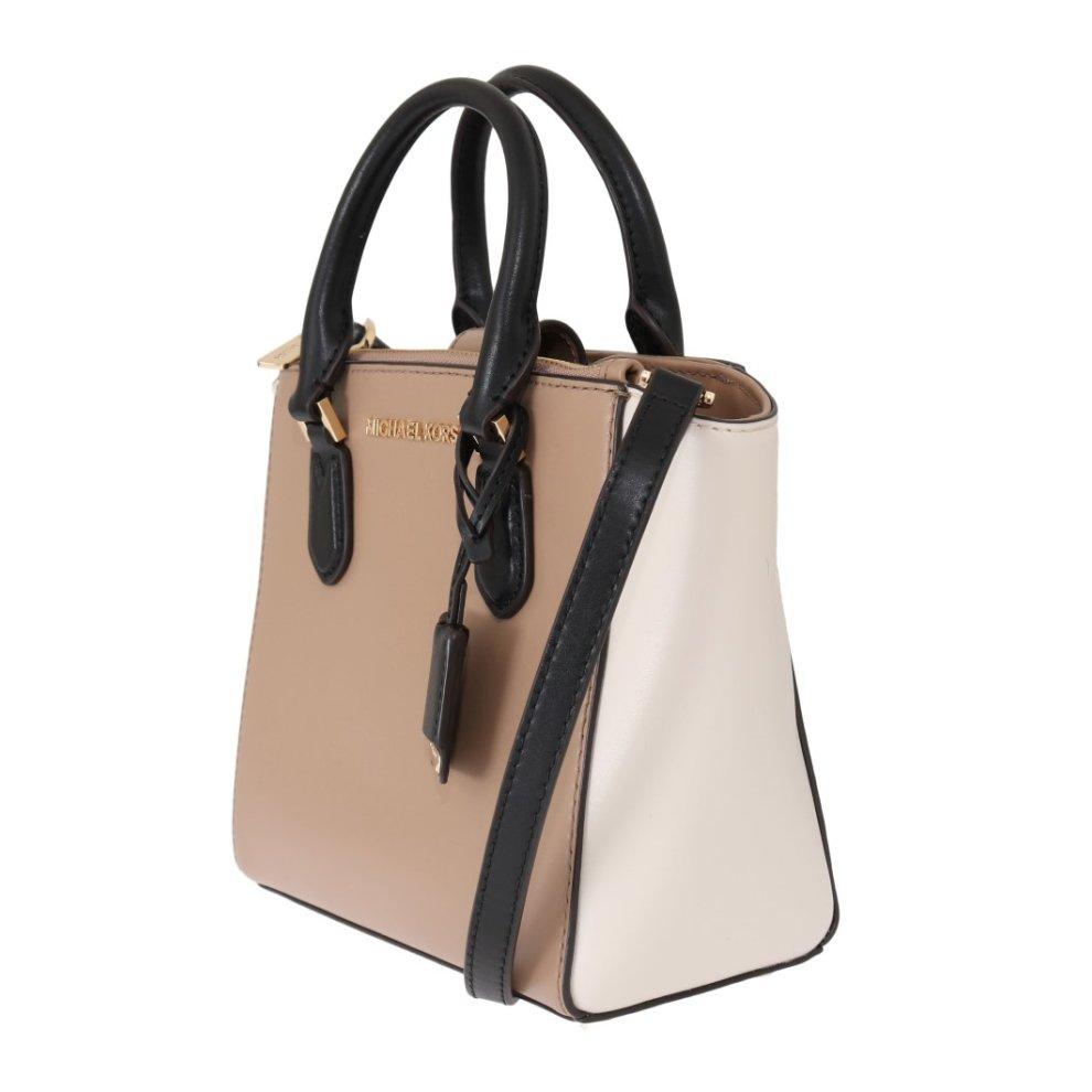 0ccaffba486b ... Michael Kors Handbags Beige CAROLYN Leather Tote Bag - 2 ...