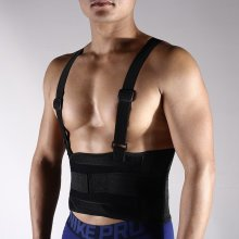 Sport Breathable Adjustable Waist Back Band