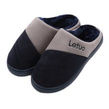 Mens Warm & Cozy  Indoor Plush House Slipper, Navy
