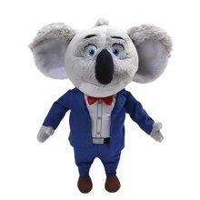 Gund Sing Buster Moon Koala Stuffed Animal