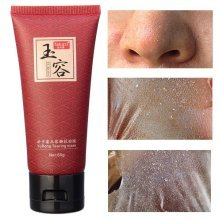 Blackhead Peel-Off Mask Cleaning Pores Whitening Whitehead Purifying Dark Skin For Man Woman