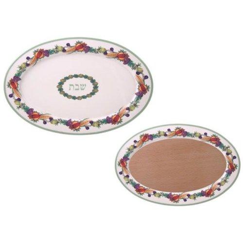 Jewish Museum Tesori Challah Plate with Insert