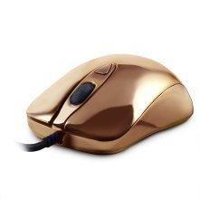 Sumvision PLAMSA Illuminated RGB Gaming Mouse