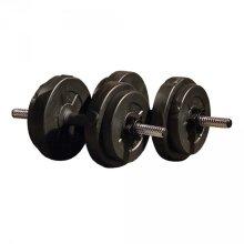Iron Gym Adjustable Dumbbell Set 15 kg IRG031