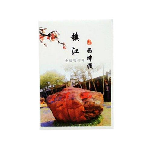 Beautiful City Post Card Special Postcard Card Zhengjian City Postcard(1x10pcs)