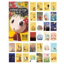 30PCS 1 Set Creative Postcards Artistic Beautiful Postcards, Meet You in the Best of Times