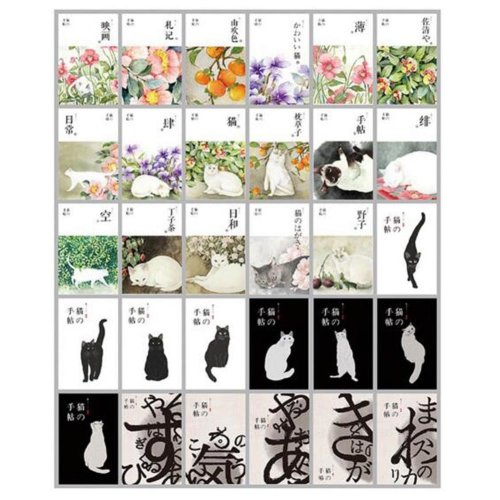 30PCS 1 Set Creative Postcards Artistic Beautiful Postcards, Cat's Hand Post