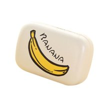 Leather Material Contact Lenses Holder Portable Lenses Cases with Banana Pattern