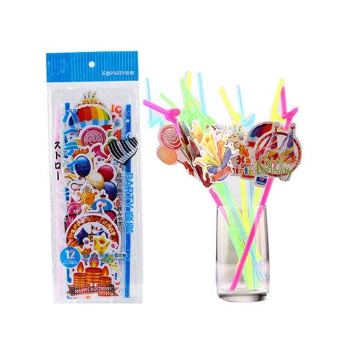 Happy Birthday Straws Disposable Flexible Drinking Straws 60 Packs