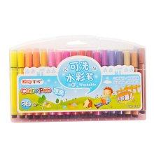 Set of 36 Color Pen Colour Marker Fine Point  Mark Pen Color Set, Colorful NO.14