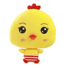 Lovely Chick Cartoon Warm Hands Pillow Soft Plush Doll Toy Throw Pillows Cushion, H