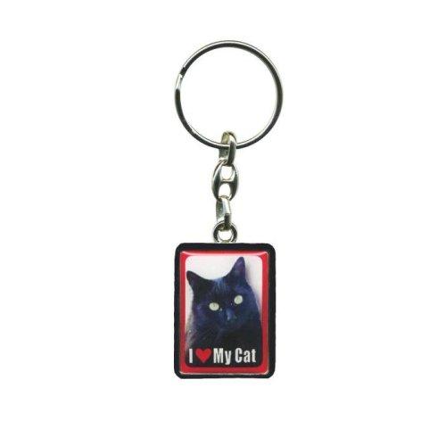 Dog Key Ring Shar-Pei Keyring 4cm x 3cm I Love My Shar-Pei