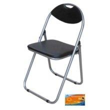 Folding Office Reception Garden Tubular Padded Chair - Black -  black folding office reception garden tubular padded chair