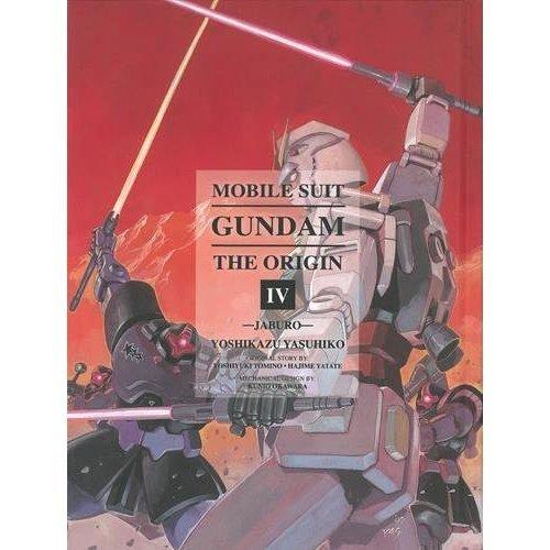 Mobile Suit Gundam: The Origin 4