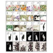 30PCS 1 Set Creative Postcards Artistic Beautiful Postcards, Cat's Hand Post