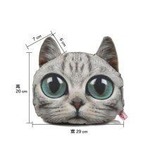 Cute Cartoon (lovely Cat) Car Headrest/Car Neck Pillow,Gray