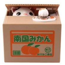 Particularly Creative Toys White Cat Steal Money Piggy Bank Novelty Gift