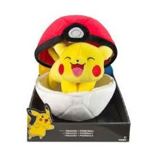 Pokemon - Pikachu with zip up Poke Ball Plush Toy (9 inch)